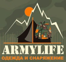 armylife